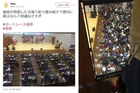 SKE48のイベントで最前席よりも前に陣取って見るヲタ出現https://rosie.2ch.net/test/read.cgi/akb/1525324319/