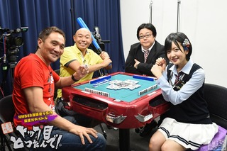 TBS竹中P、須藤凜々花の冠番組について「現行のような形での番組継続はしない予定です」http://shiba.2ch.net/test/read.cgi/akb/1498115255/