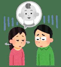 ninshin_couple_no