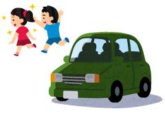 wakamono_hanareru_car