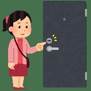 tojimari_door1
