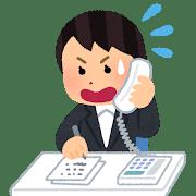 kaisya_phone_isogashii_woman