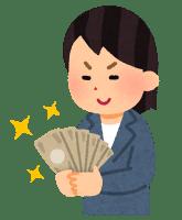 buisnessman_money_niyakeru_woman
