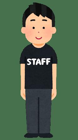 job_staff_tshirt_man