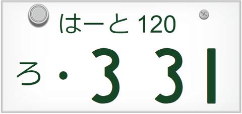 5646466446