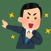syukatsu_jiko_appeal_man