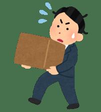 nimotsu_hakobu_businessman