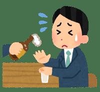 drink_geko