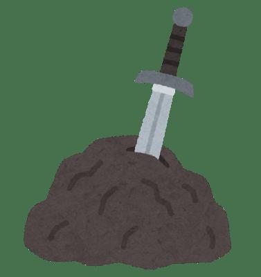 monogatari_king_arthur_sword