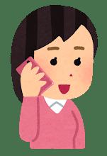 smartphone_talk08_woman