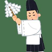 oharai_kannushi