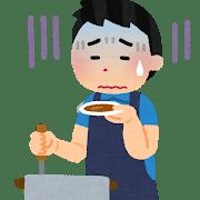 ajimi_mazui_man