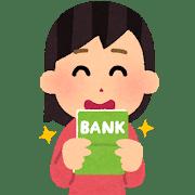 money_tsuchou_happy_woman (1)