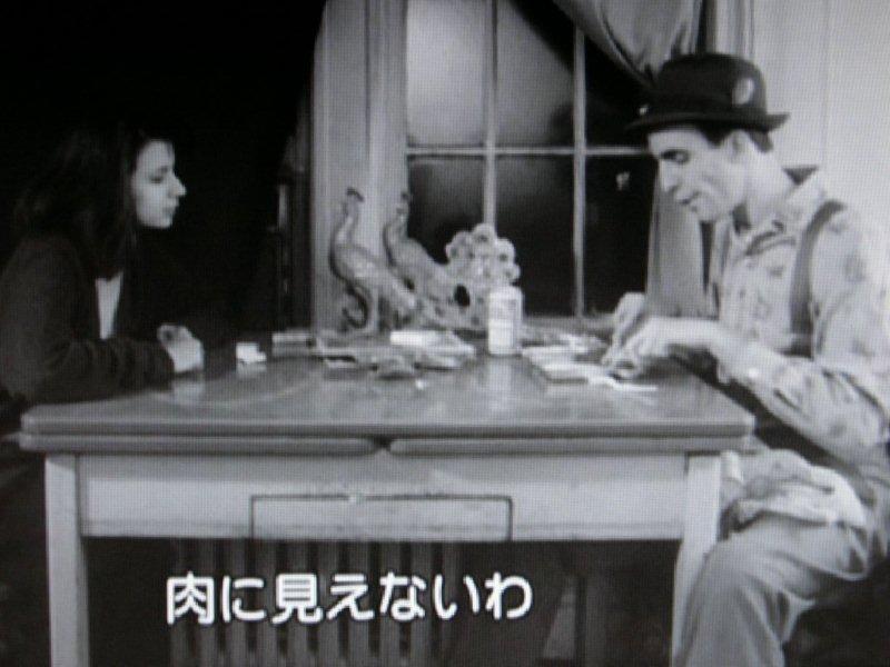 もの喰う映画(10)TVディナー : 唇からナイフ もしくは余計なお世話