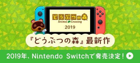 bnr_switch_SP
