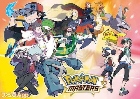 PokemonMasters_logo