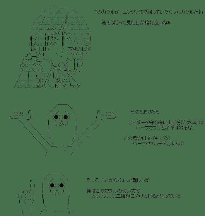 1421377742_26701