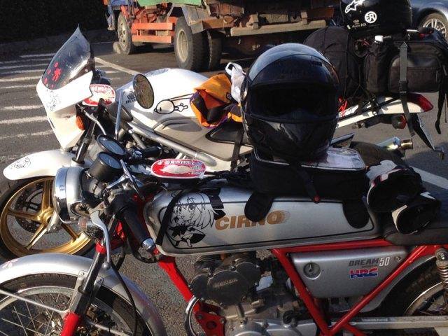 bike1610