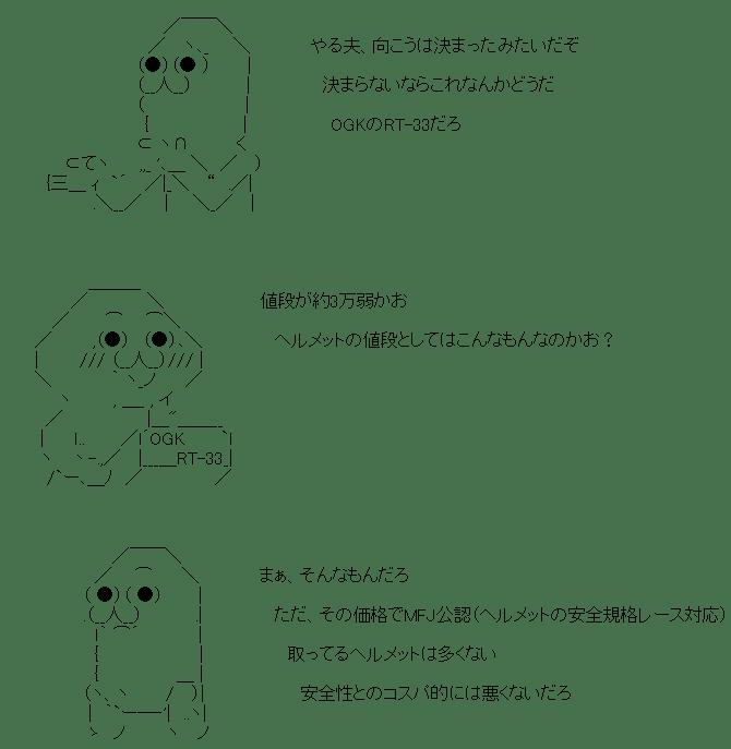 1421377742_36301