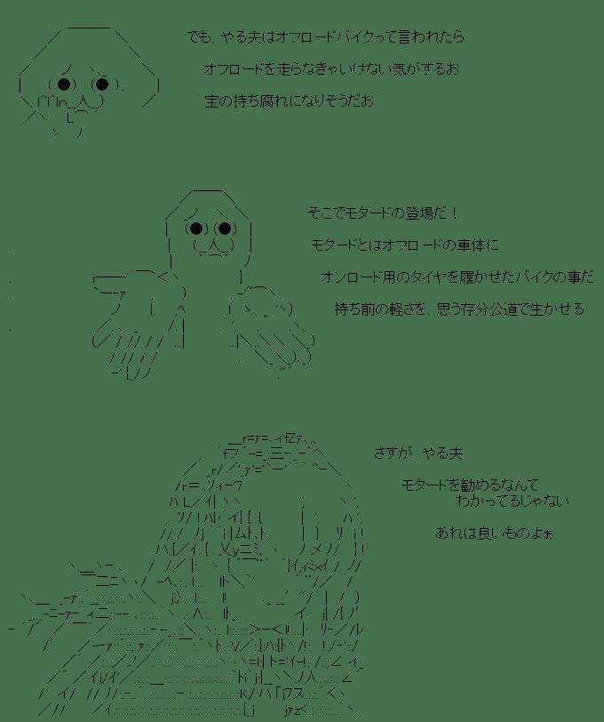 1421377742_28601