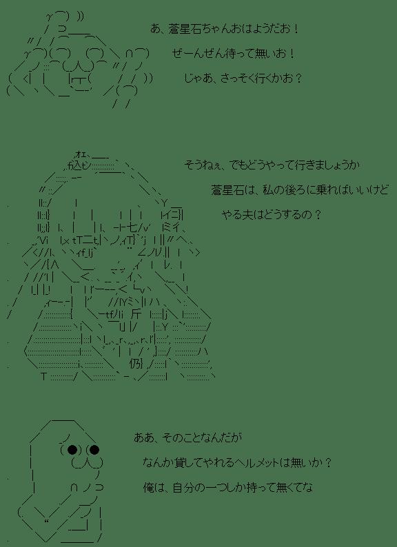1421377742_30701