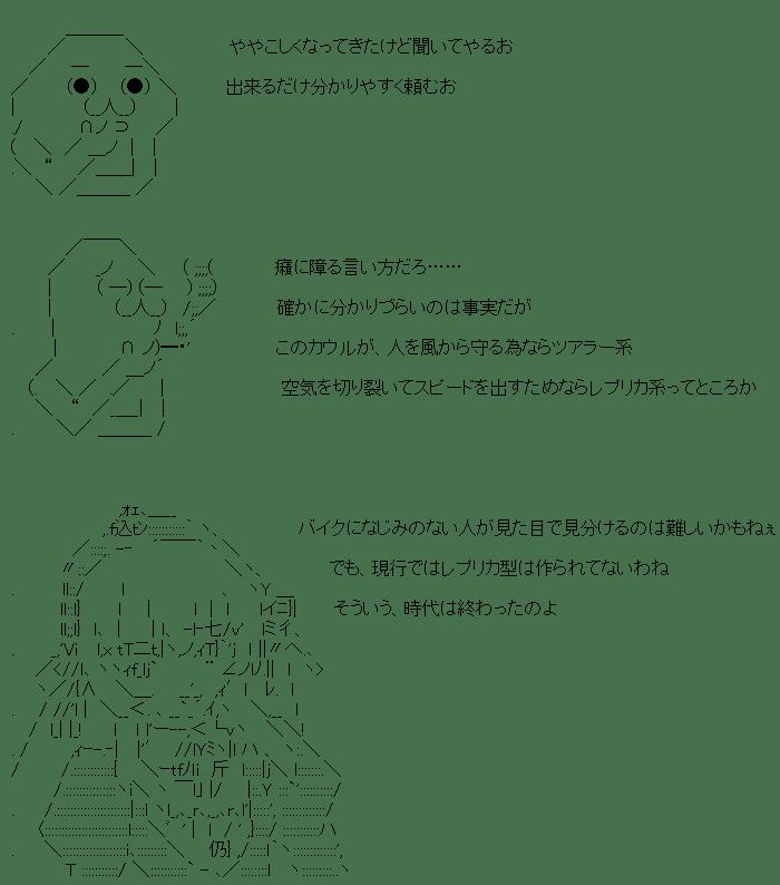 1421377742_26801