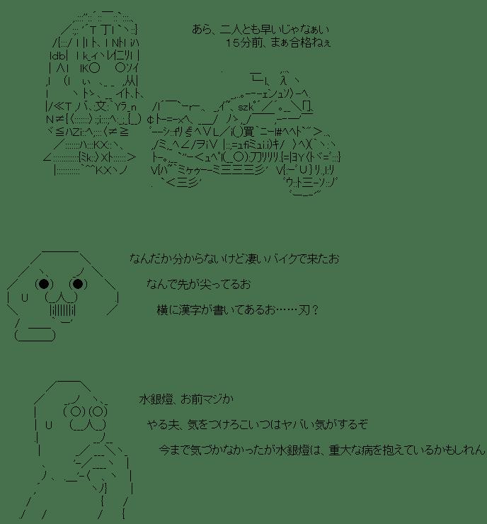 1421377742_30201