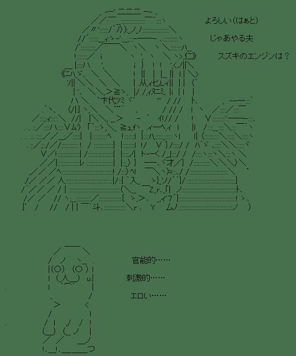 1421377742_33801