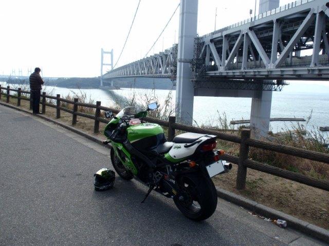 bike1550