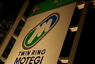 320px-Twin_Ring_Motegi