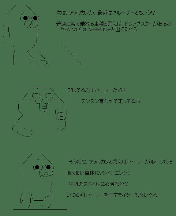 1421377742_27801