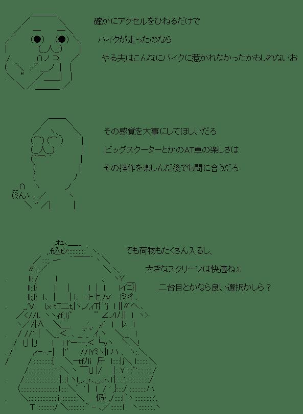 1421377742_29001