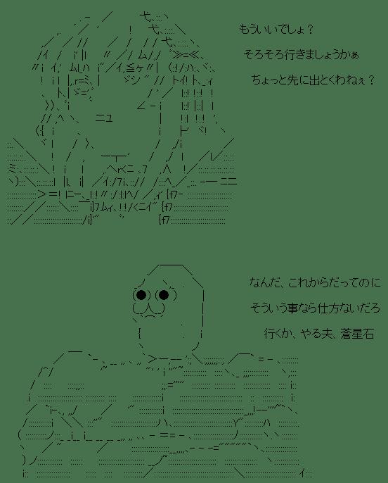 1421377742_35201