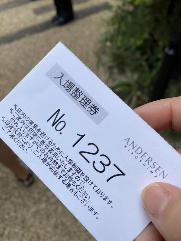 IMG_7920