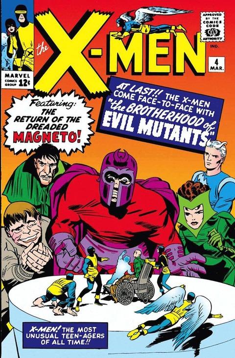 x-men-4-cover-115445