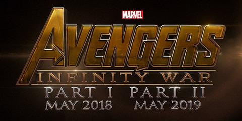 Avengers-Infinity-War-Logo-Official