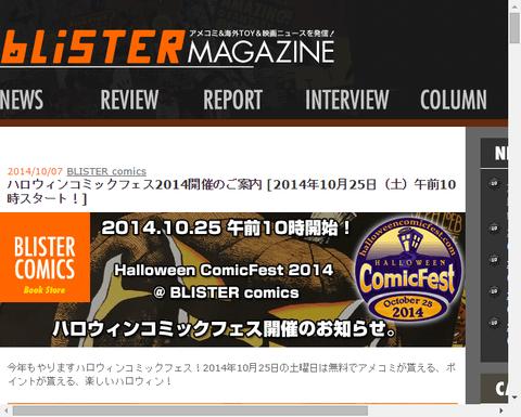 2014-10-24_161510
