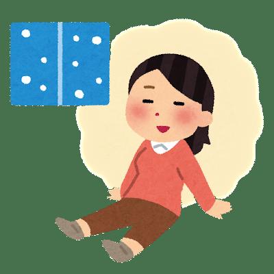 fuyu_atataka