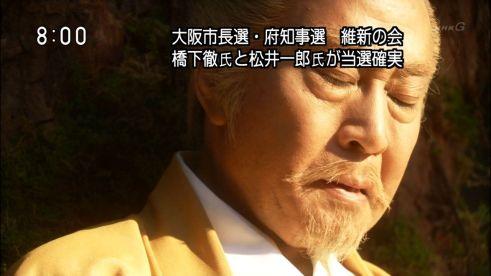 「大阪ダブル選挙」の画像検索結果