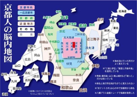 「京都人は嫌われもんなん?京都弁の裏表と九州弁の裏と表?」の画像検索結果