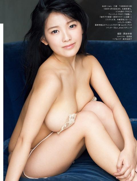 12jun-amaki-04663074