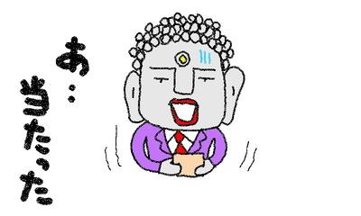 OEKAKI63