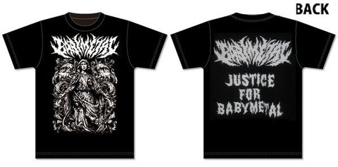 13justicetee