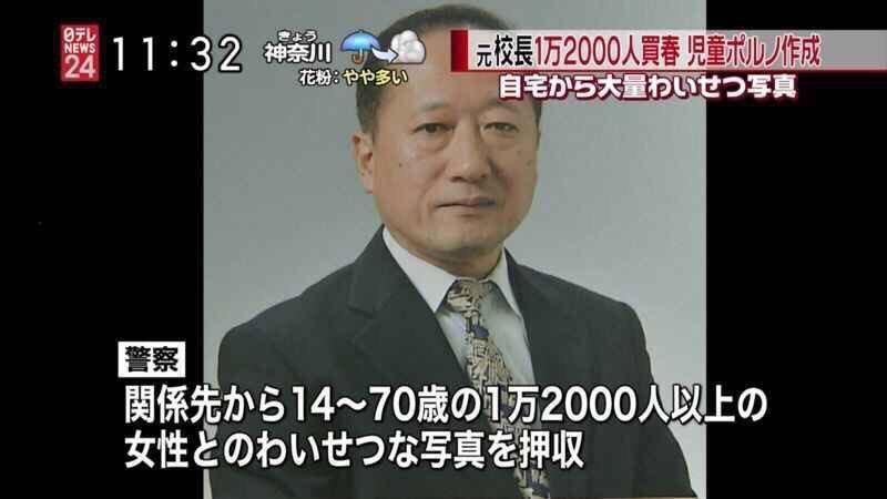 「一 万 二 千 円 札」の画像検索結果