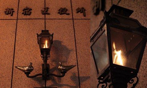 La Lampe de la Paix de la mairie de Shinjuku