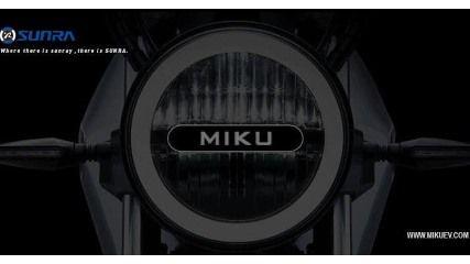 中国の電動スクーター「MIKU」