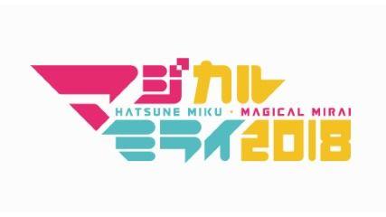 初音ミクさんが通天閣とコラボ@初音ミク「マジカルミライ2018」情報更新2018.08.10