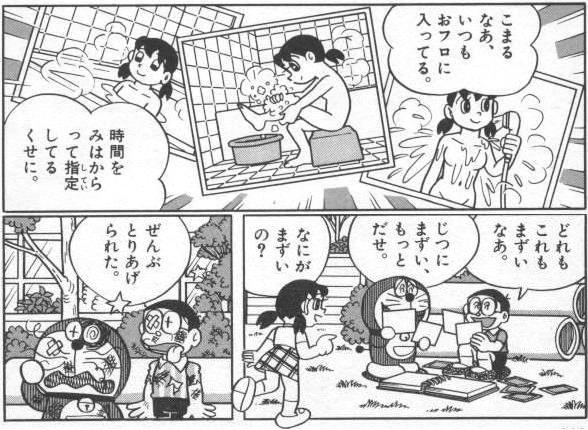 【画像】 女子小学生がグラビアデビュー セクシーなお風呂シーンも  [402581721]->画像>36枚