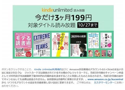 kindle_sale