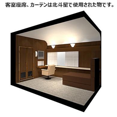 ts0153_kokutetsu02